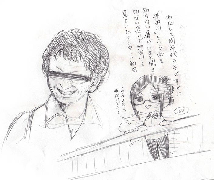ブログ用_0004