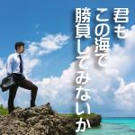 MIYAKO92_gakenokeiji20140727500-thumb-1210x800-5145-150x150