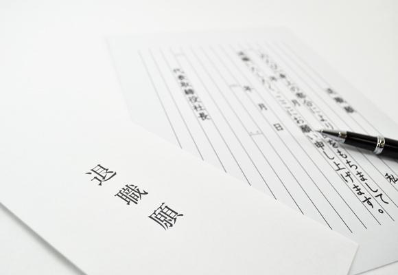 s_photo_00294