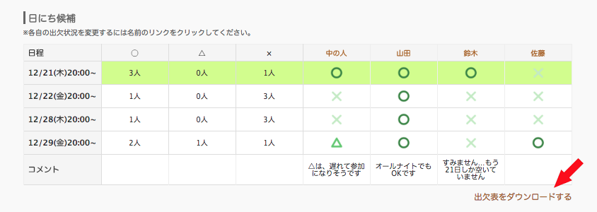 chouseisan-8 のコピー